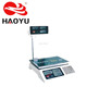 Electronic digital price computing scale 60kg HY-610B Stainless Steel Keyboard balance scale