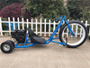 2017 high quality 168CC three wheels drift trike