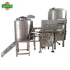 5hl beer production equipment for malt drink beer