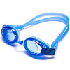 Wholesale New Silicone Watersports Optical Anti Fog Mirrored Myopia Swimming Googles