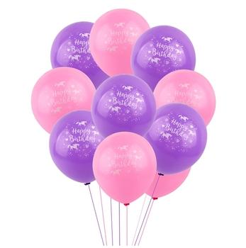 Pink Purple Unicorn Balloons 12inch Latex Happy Birthday Party Decorations Kids Supplies