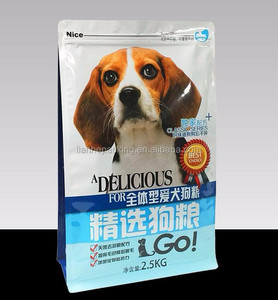 High quality animal feed plastic bags/dog food bag/pet food packaging bags