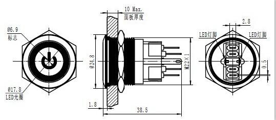 cmp metall leuchttaste computer netzschalter