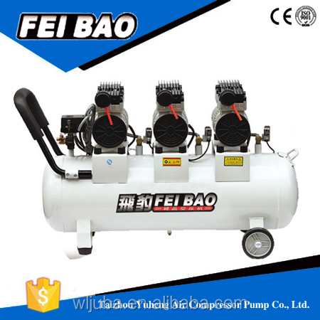 Good Quality Oil Free quiet industrial Air Compressor price portable for spray painting air compressor motor
