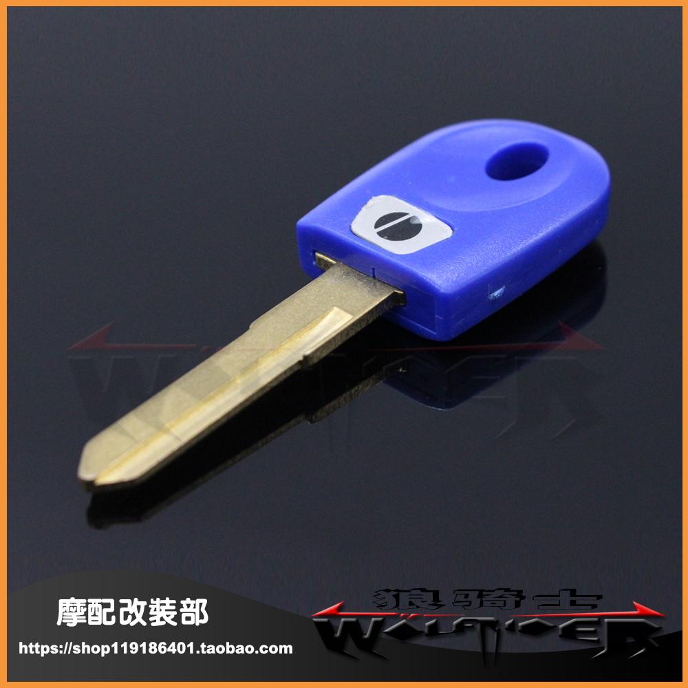 Синий одного лотковые ключ для ducati 696 600 748 848 999 1098 800 900 620 мотоцикл кодовый бланк с лезвием