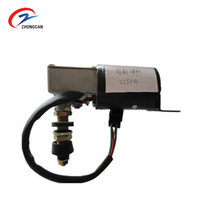 24v 12v wiper motor for china brand wheel loader