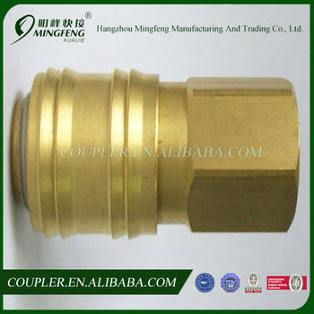 Germany brass quick coupling for air compressor