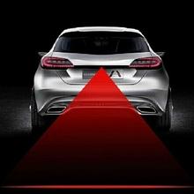 Brand New Anti Collision Rear-end Car Laser Tail Fog Light Auto Brake Parking Lamp Rearing Warning Light #iCarmo