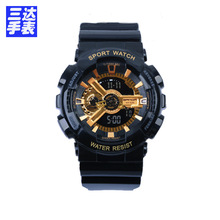 Dropshiof the table bursts of gold Hao gold multi - functional luminous electronic watch waterproof sports table couple students