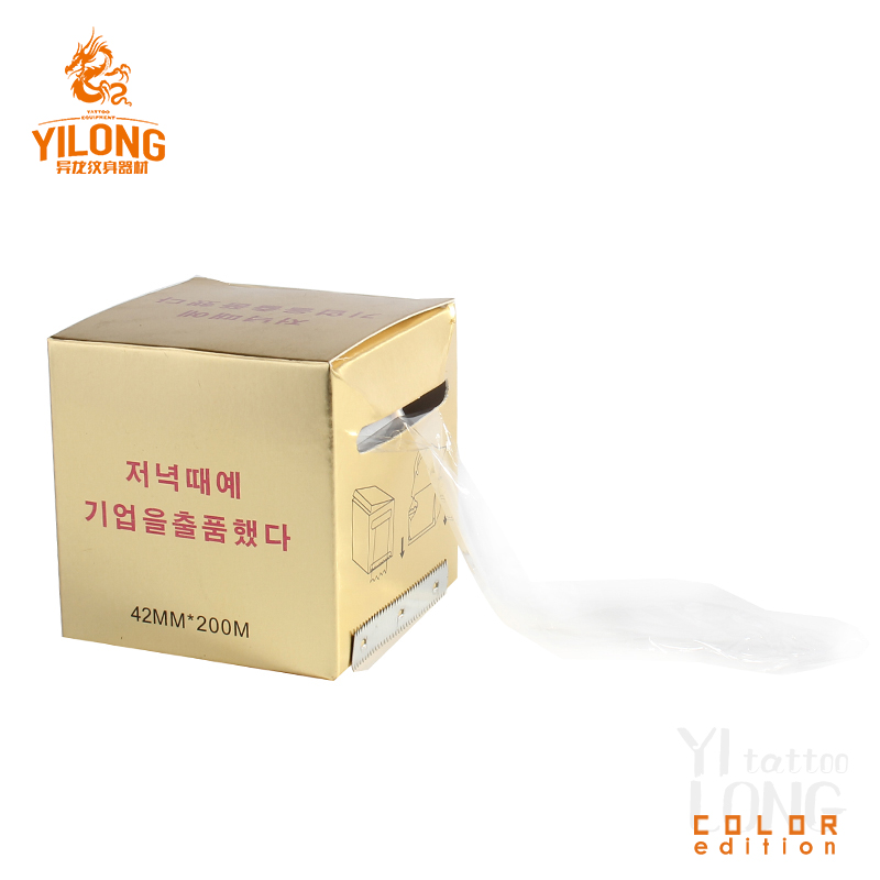 Yilong Food Grade Plastic Wrap with Point Segment or Dispenser Cutter for Covering Eyebrow, Eyelin, Lip when Microblading