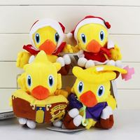 Final Fantasy Plush Toy Kawaii Cute Chocobo Final fantasy Fans Game Fans Collection Plush Doll