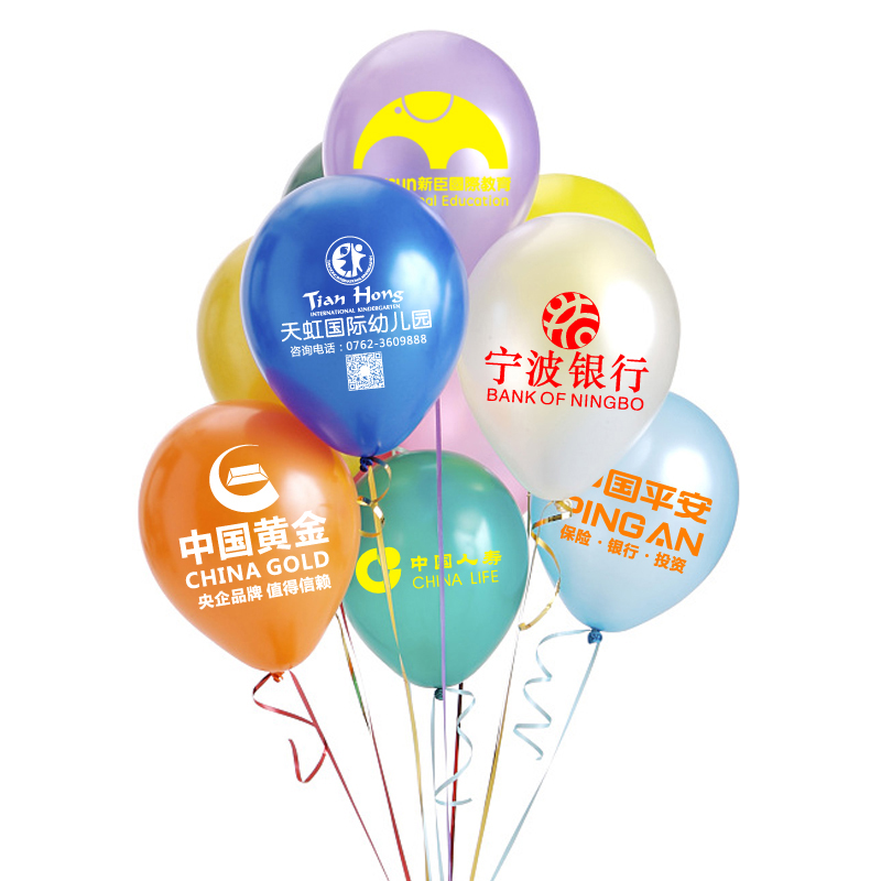 Matt 10 Inch 1.3g quality helium latex deco Balloons for party factory direct supply