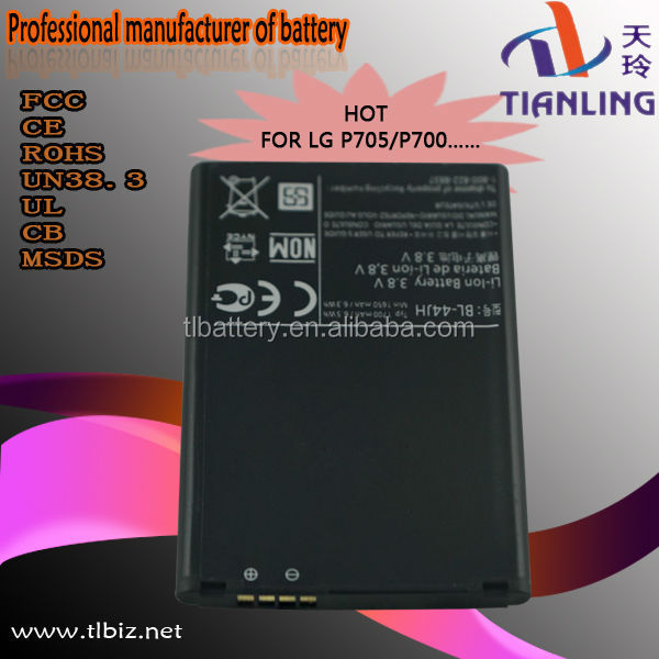 Factory Wholesale Good Quality Mobile Phone Batteries For Bl-44jh