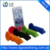 silicone rubber mini horn stand speaker amplifier megaphone for iphone