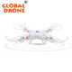 105 7.4V battery 6-axis gyro rc quad copter, wholesale quadcopter drone sprayer in india