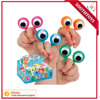 new arrival Googly Flashing Finger Eye Puppets Party Favor Toy