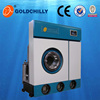 Hydrocarbon dry cleaning machine(full automatic, full enclosed)