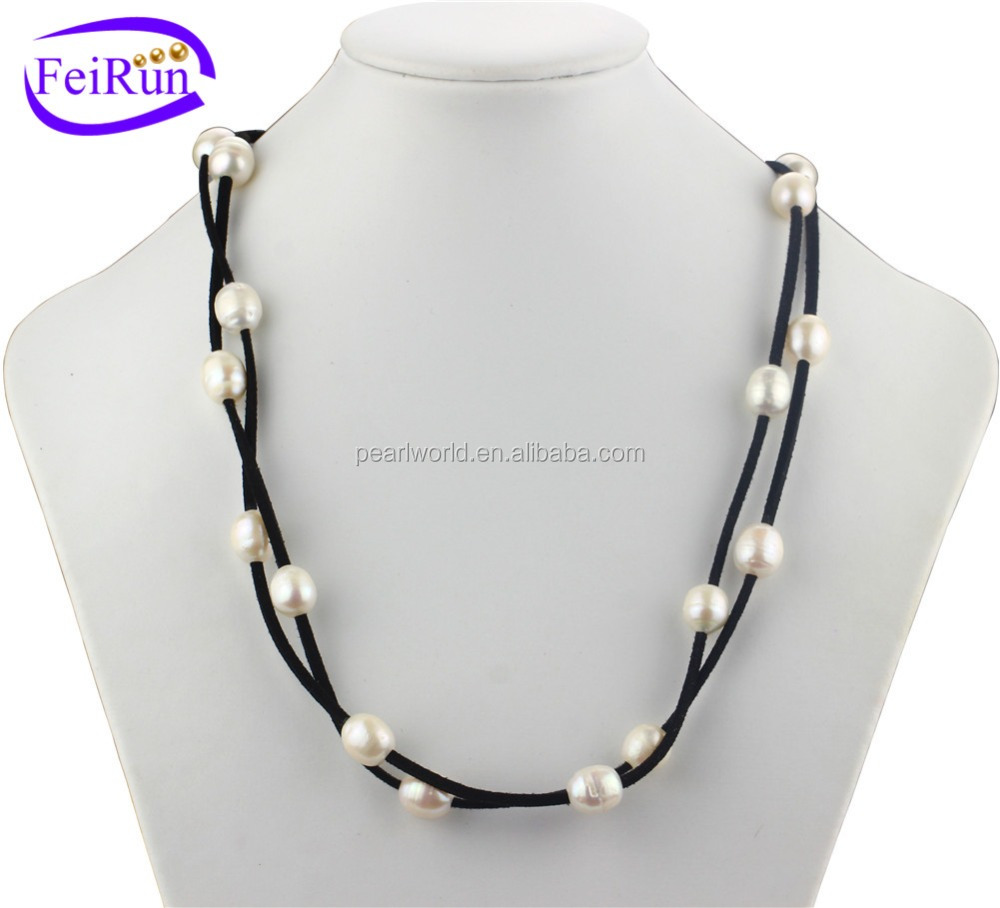 FEIRUN 2017 black leather 11mm rice pearl necklace simple, seed pearl necklace, pearl necklace bridal