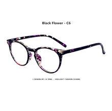 Занавес новые ультралегкие очки для чтения для женщин и мужчин Классические Легкие Ретро Винтажные Унисекс плоские очки женские мужские пр...(Китай)
