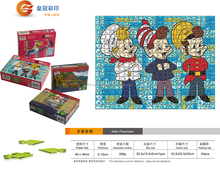 500 pcs jigsaw puzzle for adult