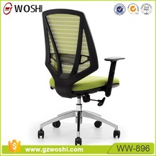 Competitive Staff Chair Ergonomic Swivel Mesh Office Chair with back support