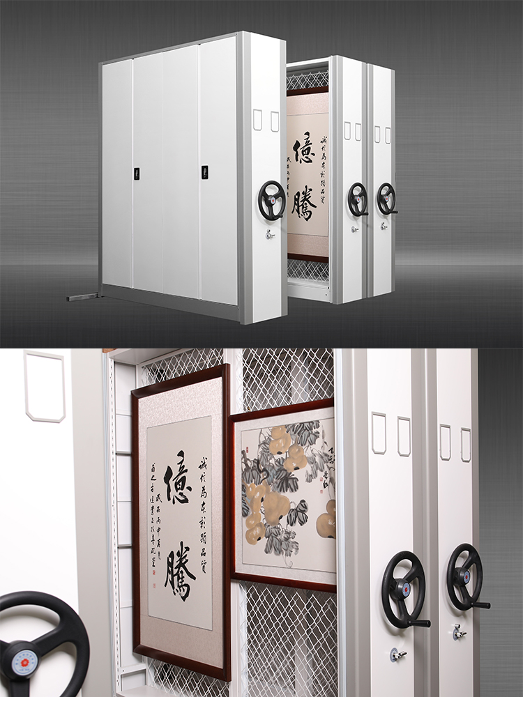 Library Hang Painting Archives Mobile Shelving/Metal Movable File Oil Painting  Compactor/Mobile Filing Cabinet