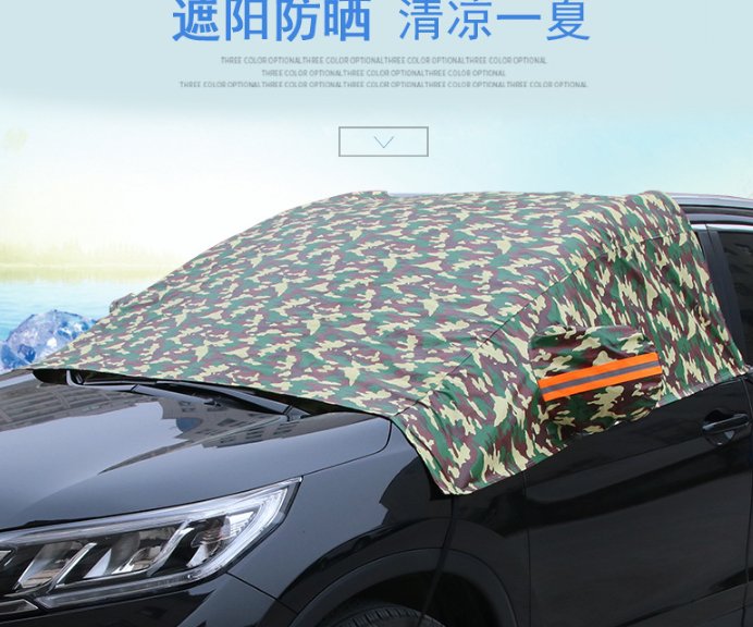 Auto Camouflage Voorruit Sneeuw Cover Automotive Kap Covers Zonnescherm Protector --- Bos Camo