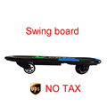UL2272 300W quite motor electric skateboard wheels balance hoverboard scooter