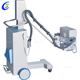 50MA Mobile X-ray Machine, X Ray Scanner, X-ray Scanning Machine