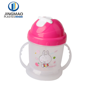Attractive Design Food Grade Plastic Baby Training Cup With Handle,Training Baby Drinking Cup