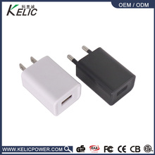 Alibaba golden china supplier brilliant quality 12v 0.1a power adapter