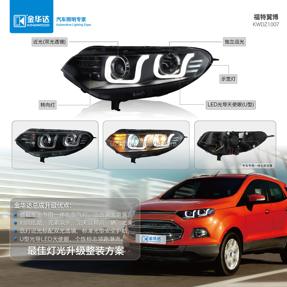 Car Accessories For Ford Ecosport Car Accessories For Ford Ecosport Suppliers And Manufacturers At Alibaba Com