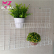 Store fitting grid wall rack steel hanging wire basket