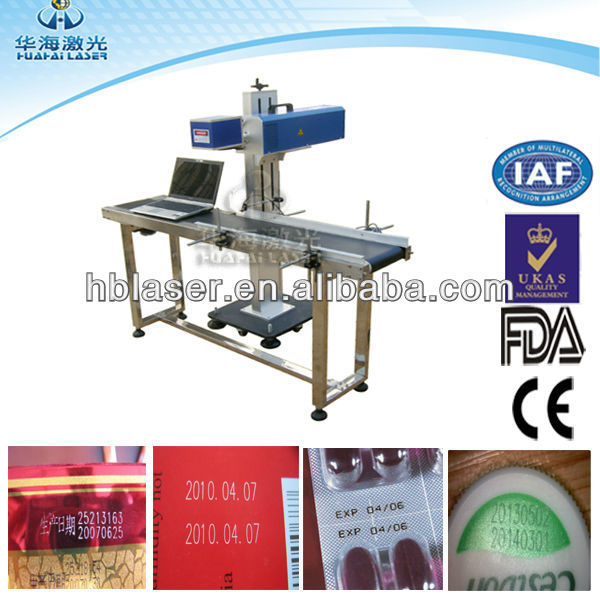 China Optical Valley flying marking co2 laser hallmarking machine