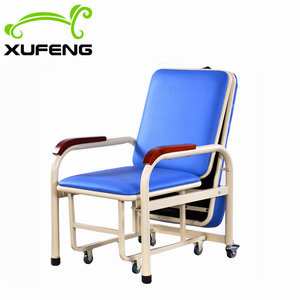 Hospital cheap foldable patient accompany chair, hospital recliner chair bed