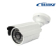 Bessky China top 10 cctv camara de seguridad kit cctv cheap 960p ahd bullet cameras for 4ch video security system