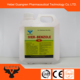 Antiparasite Medicine Ivermectin Albendazole oral solution for livestock farm