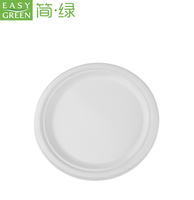 Easy Green eco friendly 9 inch Sugarcane Biodegradable Round plate bagasse tableware