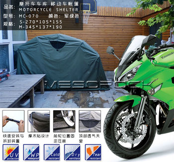 New blue medium size folding waterproof motor bike cover shelter storage shed outdoor tent - Motorcycle foldable garage tent cover ...