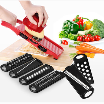 6 Piece Blades Mandoline Slicer + 1 Julienne Peeler Vegetable Slicer Fruit Vegetable Tools Kitchen Accessories
