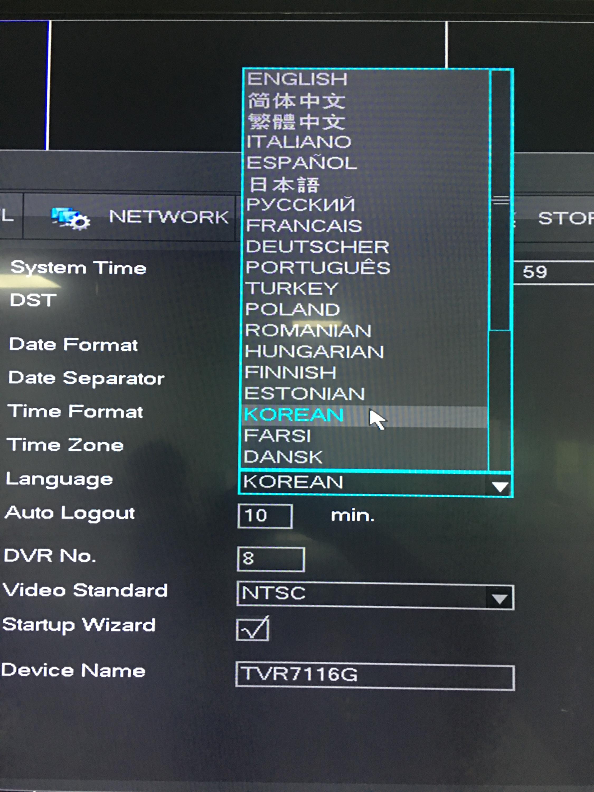 5IN1 DVR language