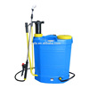18L electric power backpack mist sprayer