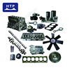 High Quality Engine Spare Parts for Cummins 4bt 6bt 4ct 6ct N/M/K/L series