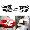 Personality Fire Wings Pattern car mirror sticker car decoration sticker sticker for car wrap