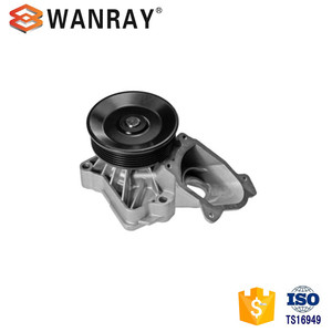 Water Pump Bmw E46, Water Pump Bmw E46 Suppliers and Manufacturers