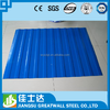 PRE -painted Ridge Tiles,RAL 5012 SEA BLUE colored Al-zn alloy waterproofing roll roofing (Z30-180g/m2)