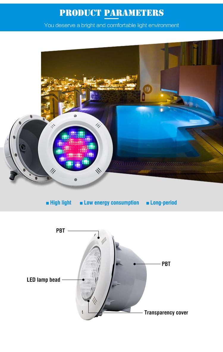 300W Par56 Swimming Pool Hanging Underwater 12 Volt Led Light