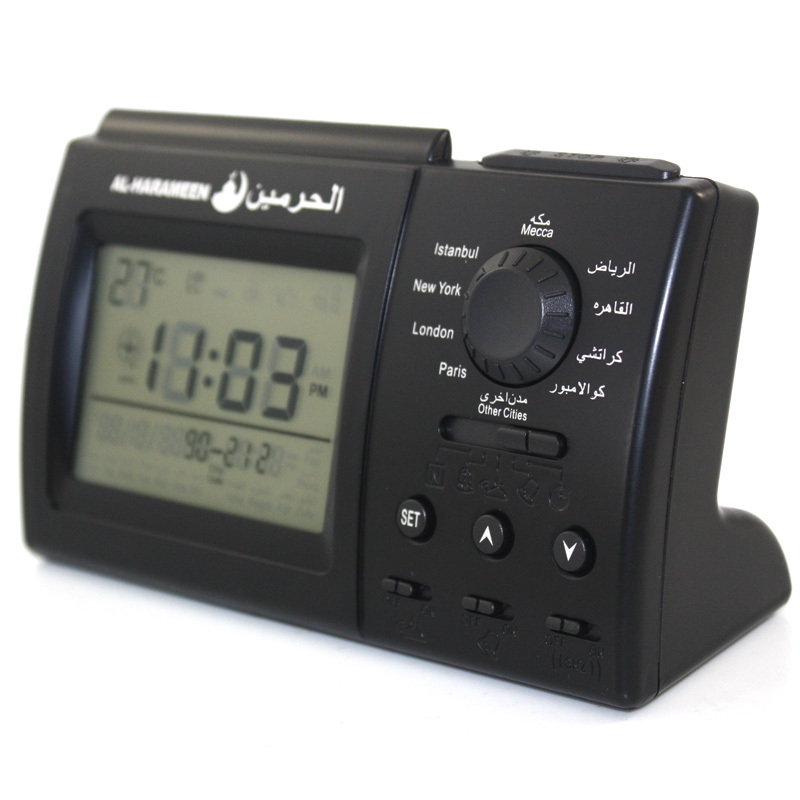 BHN301 Islamic Products Azan Digital Clock