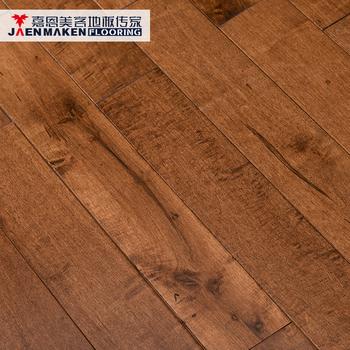 Jaenmaken Wholesale Birch Hand Scraped 18mmx125mm Solid Wood