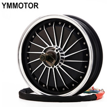 13 Inch Wholesale Custom Powerful Brushless 5KW 72V Electric Motorcycle Motor